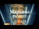 сериал Марьина роща 2 сезон