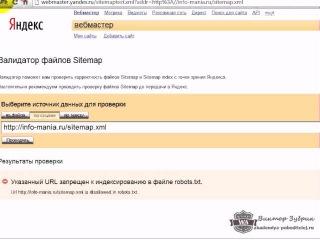Как добавить сайт в поисковики Яндекс и Гугл бесплатно. Yandex и Google вебмастер для с...