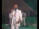 Алеся Сябры песня года 1981