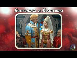 """Зимняя программа """"Женщина и её Мужчина"""" «Что делать, если Отношения Замороженные?» № 3 (15)"""