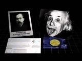 Теория относительности Эйнштейна - плагиат