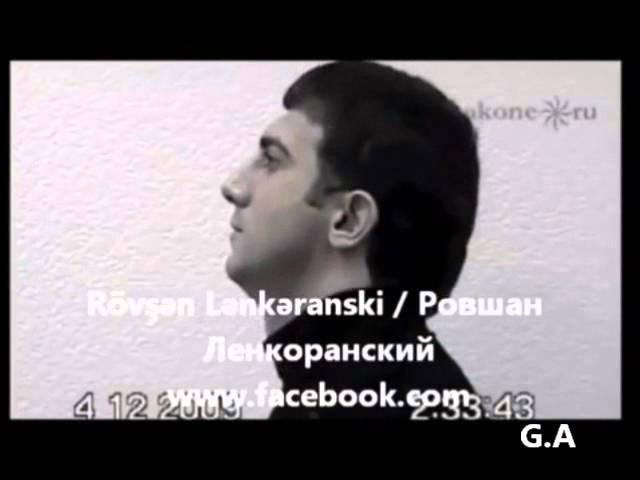 Ne qeder vardi Böyük Qardasimiz - Rövşən Lənkəranski - Rövsen Lenkeranskiy