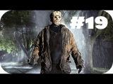 Brutal Видео - Пятница 13-е | Лучшие приколы за неделю