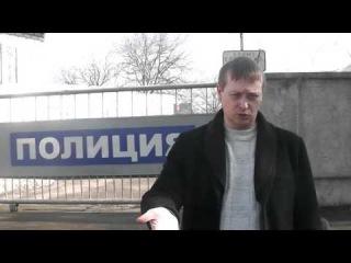 РЕЖИМНЫЙ ОБЪЕКТ - ОМВД РЕШЕТО: Особо опасный юрист Сергей Земцов: с оружием в ОМВД? Легко!