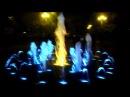 Цветной фонтан в детском парке. Саратов