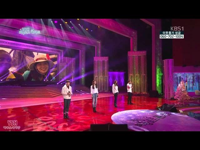 131221 희망로드 콘서트 Be Alright 양요섭, 허가윤, 지나, 이창섭