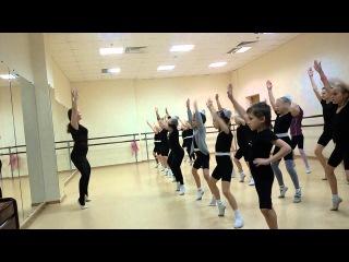 Урок хореографии для детей 8-10 лет