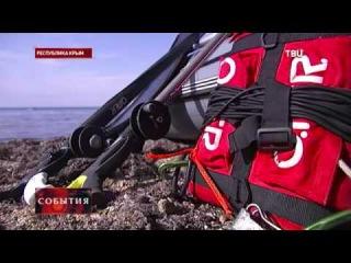 В Крыму состоялся чемпионат по подводной охоте