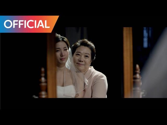 양희은 (Yang Hee Eun) - 엄마가 딸에게 (Mother to daughter) (Feat. 김규리) MV