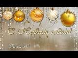 PSP footage   Новогодние футажи 43 48 авторские