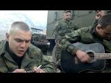 Ратмир Александров - Твой звонок (Сектор газа)