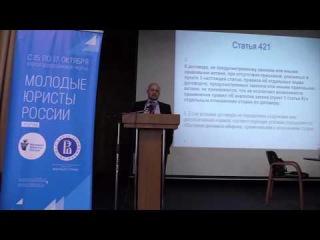 Роман Бевзенко (Пепеляев групп) Молодые юристы России-2015