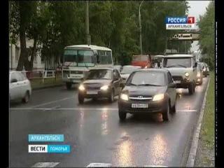 Максимальную скорость движения в населённых пунктах собираются снизить до 50 км/ч