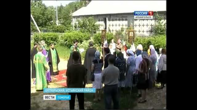 В поселке Октябрьский Устьянского района строят первый настоящий храм