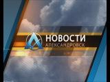 Выпуск городских новостей 24.02.2016