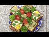 Домашняя кухня! Бутерброды с ветчиной и грибами.
