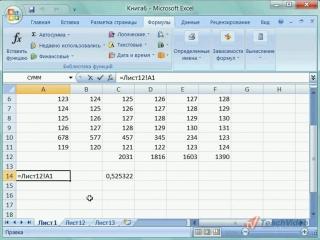 Microsoft® Office Excel® 2007 - Использование ссылок на ячейки, располагающиеся на других листах