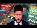 Криминальная Украина - «Факты»