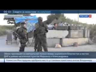 ДНР и Киев обменялись пленными по формуле четыре на два