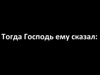 Притча святителя Николая Сербского