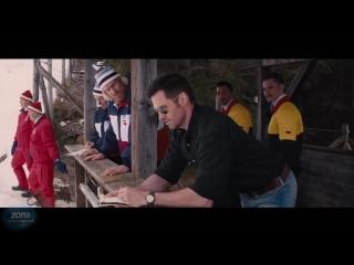 Эдди «Орёл» - Русский Трейлер (2016)