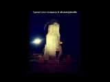 «было время....» под музыку Awolnation  - Sail (Original). Picrolla