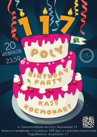 Poly Birthday Party 117 (18+)