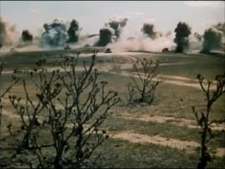 Минуты тишины... Песня из фильма «Батальоны просят огня»