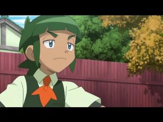 Покемон 18 сезон 26 серия (Pokemon XY)
