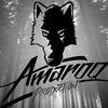Amaroq prod. Эксклюзивные украшения.