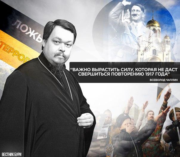 Использование технологий майдана в России. После государственного переворота в России православные будут убивать коммунистов без суда.