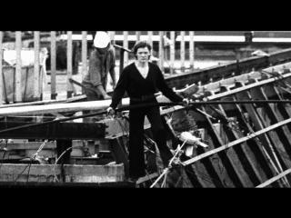 Канатоходец (Man on wire) • 2007 • Джеймс Марш