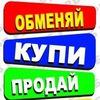 ОБЪЯВЛЕНИЯ г. Кировское (БАРАХОЛКА)