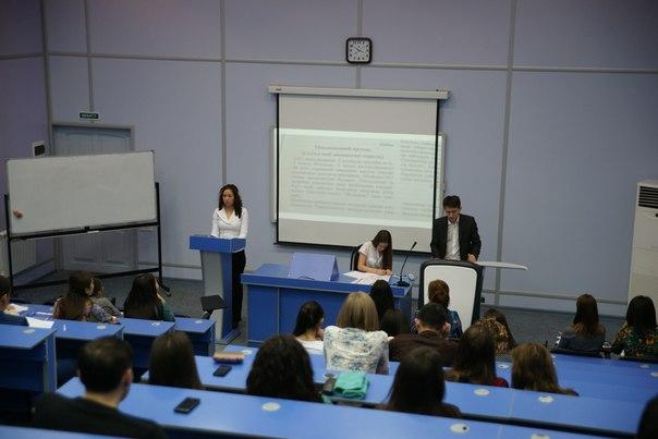 Конференция Влияние СМИ на общественность