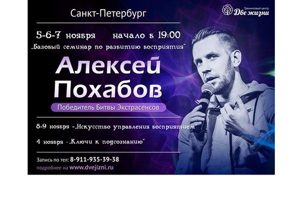 """Тренинги.Семинары.Тренинговый Центр """"Две Жизни"""" ВКонтакте"""