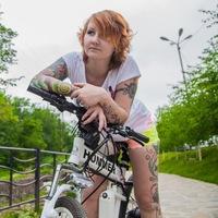 Элена Самборская