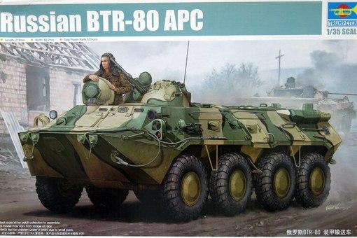 Russian BTR-80 APC (Tru.