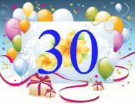 юбилей-30 лет