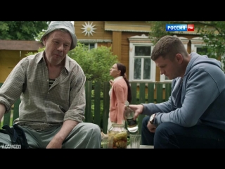 Некрасивая Любовь (2015). Россия. Драма, комедия