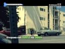 Раскрутка R'n'B & Hip-Hop эфир 01.12.2012