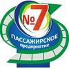 "МП г.Омска ""Пассажирское предприятие №7"""