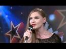 Елена Семёнова пришла на Шоу Талантов чтобы поразить всех своим вокальным талантом