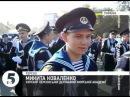 1065 курсантів ХДМА склали присягу