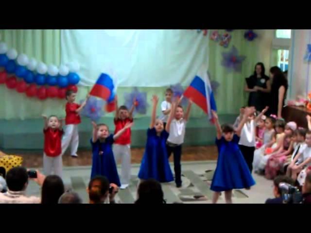 танец Мы дети России от МБДОУ №406