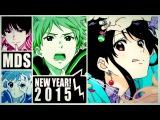 MDS HAPPY NEW YEAR 2015 MEP