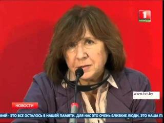 Как о Нобелевской премии Алексиевич сообщило БТ и зарубежные телеканалы (4)