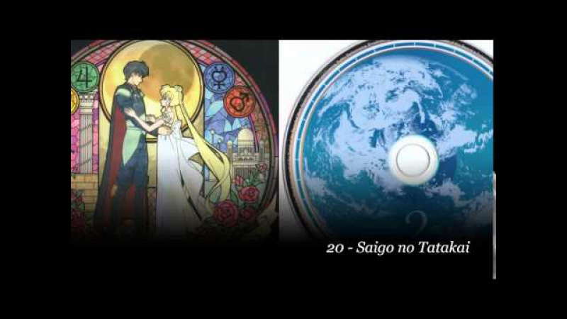 Sailor Moon Crystal Original Soundtrack Disc 2 20 The Final Battle