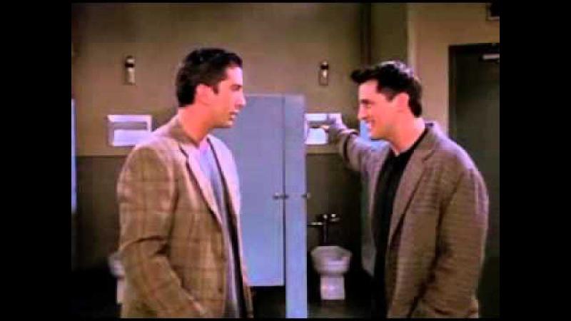 Друзья Friends Чендлер а также Джо и Росс в туалете 1