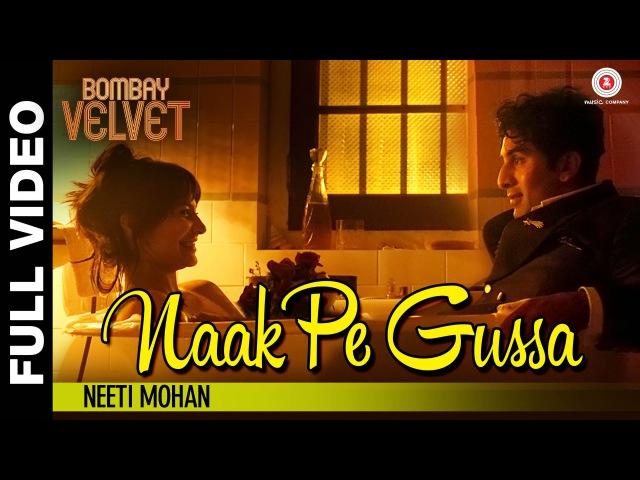 Naak Pe Gussa Full Video - Bombay Velvet - Ranbir Kapoor Anushka Sharma | Amit Trivedi
