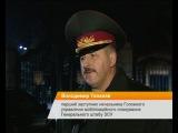 Відео новини - Талалай: Пересуватися Україною не заборонено | «Факти»